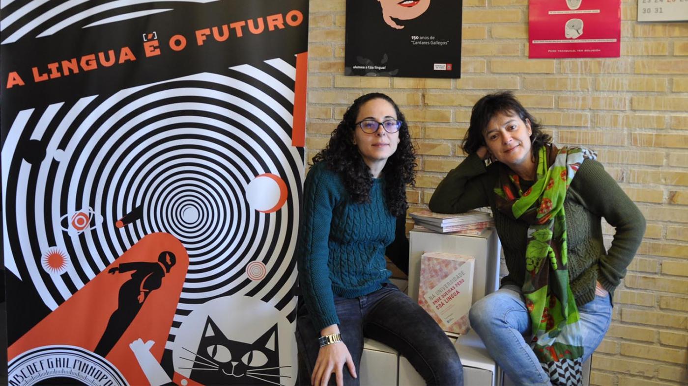 A ANL publica un novo manual co que resolver centos de dúbidas sobre o uso do galego